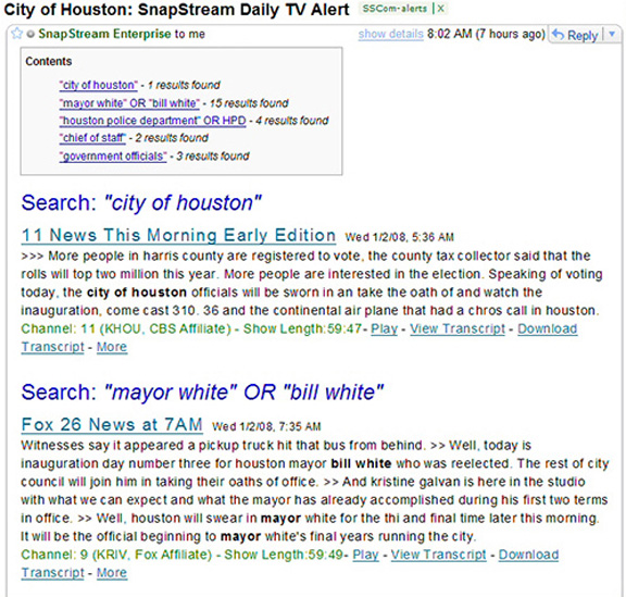 City of Houston email alert